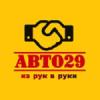 АВТО 29