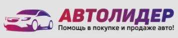 Автоцентр СТАРТ