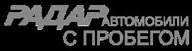 Автоград-Кинешма