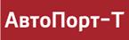 АвтоПорт-Т