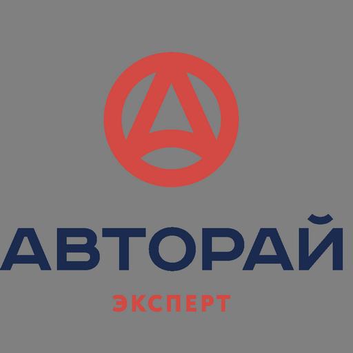 Авторай-ЭКСПЕРТ Московское шоссе