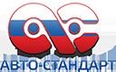 АВТО-СТАНДАРТ