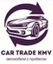 CAR TRADE KMV