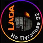 LADA на Пугачёва