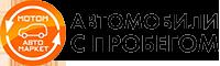 МОТОМ Автомаркет